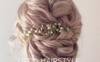 Updo hairstyle for prom hairstyle to sparkle your party!